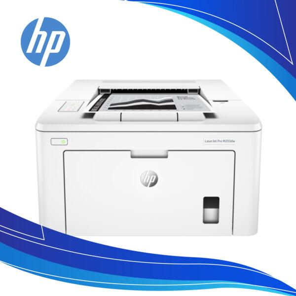 Impresora HP LaserJet Pro M203DW | impresora HP economica al costo | hp colombia