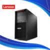 Lenovo ThinkStation P520C | lenovo workstation | computador de alto rendimiento | torre de alta gama