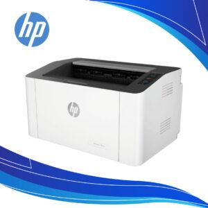 impresora HP laser 107W | Impresoras hp al costo económico | HP laser 107W