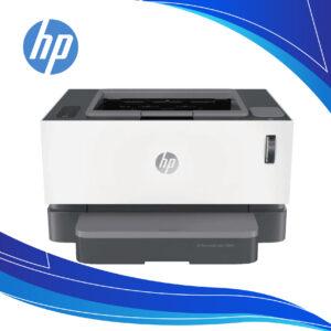 Impresora HP Neverstop Laser 1000w | Impresora laser hp | impresora al costo